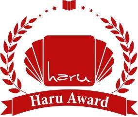 Logo Haru Award.jpg