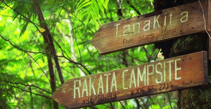 tanakita 1
